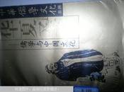 中华儒学文化系列9册全
