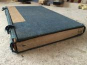 《刘贡父汉官仪》 一函两册全 【影宋写刻本,初刻初印。】