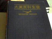 大美百科全书(第12---16卷)5本合售 品见描述如图影