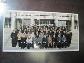 大合影彩色原照《1993年 山西省七届人大常委会 组成人员及办事机构负责人  合影》