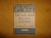 1948年【THE MALAYAN ENGLISH COURSE】品佳