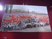 军邮明信片 -------中国人民赴朝慰问团赠