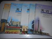 高中英语课本《普通高中课程标准实验教科书——英语必修1~5》