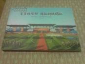 青岛三利集团20周年军事化管理汇报表演 1992------2012