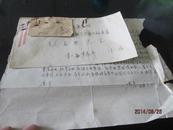 民国信件:见图  32开一页信  品见图  邮戳的地方有:河北唐山三十八五月二十一 字样,看得不是很清楚