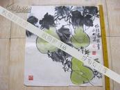 名家画 常永明作品 【 葫芦】长49厘米 宽45厘米