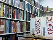 【正版】中国艺术品拍卖价格全记录 2006玉器