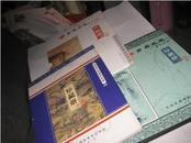青岛风光福利彩票珍藏册第1.2.3版三册全,带原盒16开册【原版】