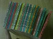 围棋教室1-22册 +下一手1-40册 +只此一手1-6册 【全售