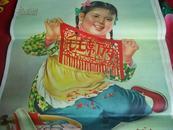《毛主席万岁》宣传画 53厘米x78厘米 品好