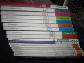 《中国书法》杂志135本合售(具体书目详见目录)