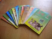 集邮(1990年1—12期)12册合售,自然旧