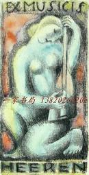 """(非卖品)""""著名藏书票艺术家""""芬格斯坦蚀刻音乐系列藏书票—《怀抱吉他的裸女》作者签名 限量10/30 """"手工上色""""编号:237"""
