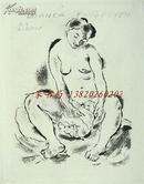 """""""著名奥地利艺术家""""芬格斯坦(M Fingesten)蚀刻藏书票—《裸女与孩子》 签名 编号168"""