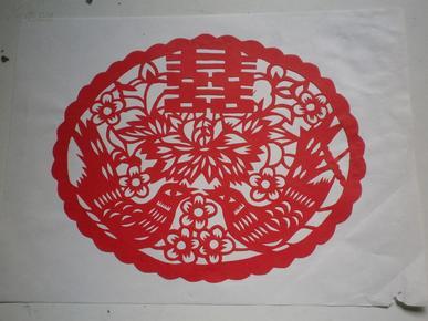 名人 剪纸 10张   双喜图案