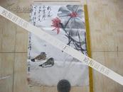 名家画 常永明作品 【 花鸟】长68厘米 宽45厘米