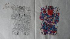 值得收藏*老木刻木版年画版画*武座……色稿线稿一对未裁开*孔网首现