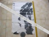 名家画 常永明作品 【 绿雨】长68厘米 宽45厘米