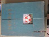 25-1 大连百科全书 1999年8月1版1印彩色图文版画册9品硬精装本