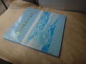 中国水都丹江口水利画卷(12开折叠式 国画山水画册)