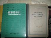 外文书  第一卷【如图】