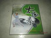 碟片  24式简化太极拳    2碟装    可播放   货号26-2