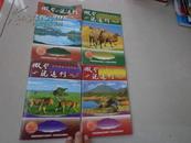 微型小说选刊——2005年17、18、19、21期(当代微型小说的窗口)4本合售4元