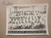 老照片:湛江市卫东中学第六届高中毕业生合影(1981)