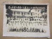 老照片:湛江市第六中学八二界高二(5)班毕业合影(1982)