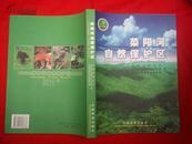 湿地:人与自然和谐共存的家园-中国湿地保护