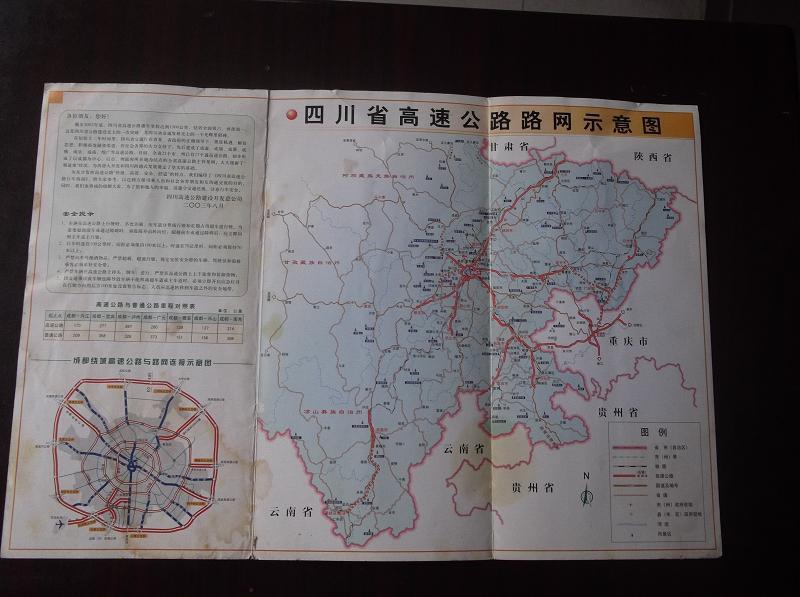 四川省高速公路路网示意图