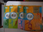 初中英语七--九年级上下册课本人教版2012年-2013年【5本全套】