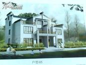 建筑图纸:富阳市新农村小康住宅图集(5)(别墅户型)