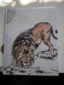 匡时2010秋 海外重要私人收藏 近现代书画精品专场
