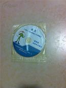 音像教学DVD系列 《语文》 生本教育课堂 广州八一实验学校三年级