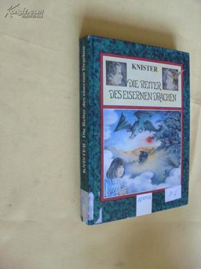 德文原版 少儿读物         Die Reiter des eisernen Drachen, Knister 精装插图本 硬纸板