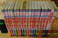 日本原版收藏漫画 樱桃小丸子 樱桃子-16冊&2冊共18册 初版11册 不议价不包邮