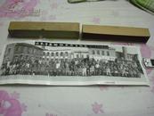老照片《长春市集邮协会成立纪念》一九八四年