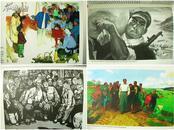 1975年,文革时期绘画,61幅画作,中国画