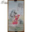 手绘国画:华三川《宝钗扑蝶》