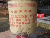 文革瑭瓷缸----实用品