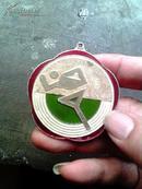 运动奖章 第一名,临汾地区竞赛奖章,长城,南京雨花台纪念牌,单排轮滑