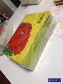 金瓶梅 日语版 平凡社  全三册  超厚    日本直邮包邮