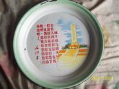 文革带语录搪瓷茶盘