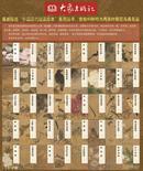 中国历代绘画珍本第一辑(全40种,白芙蓉图、梅石溪凫图、碧桃图、溪芦野鸭图、花篮图、葡萄虫草图等)