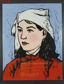 JVZD14080109 木刻版画暨张宗宪藏西洋油画专场图录 北京匡时2011