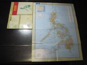 世界分国地图:菲律宾(函装,一张)