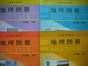 初中地理图册七年级上册,七年级下册.八年级上册,八年级下册,初中地理课本全套4本