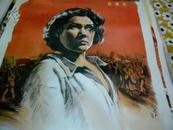 老电影海报绘画版 匈牙利老经典电影【光荣的特征】孔网孤本