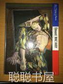W19  Art Vision à Paris(1-25)25册合售 巴黎艺术视觉  精装  英法日三语 外文原版